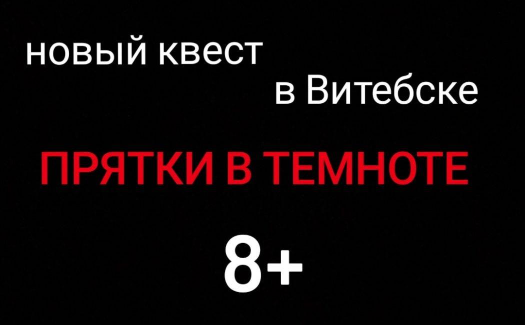 http://xn--80aaevm4b.xn--90ais/wp-content/uploads/2013/10/izobrazhenie_viber_2021-01-14_10-28-27-1050x651.jpg