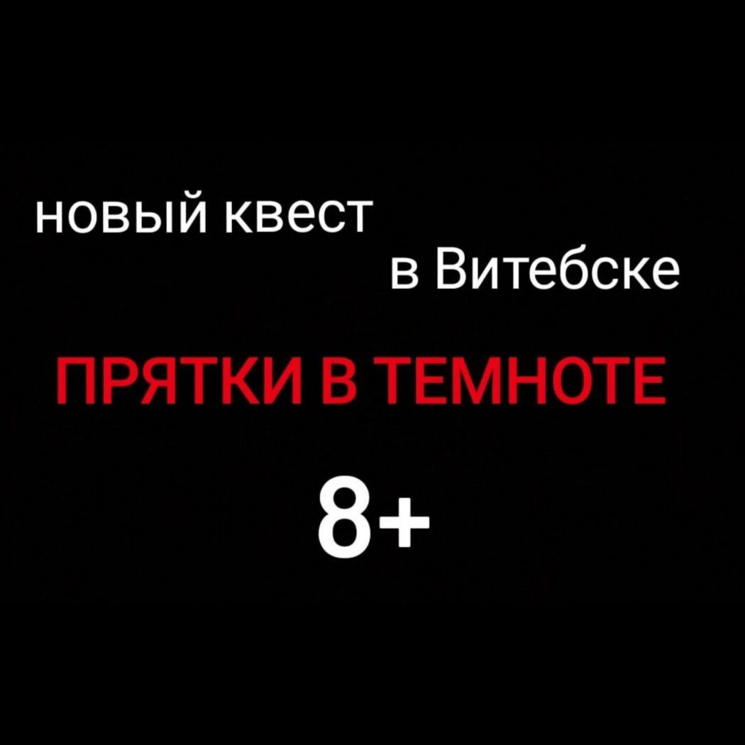 http://xn--80aaevm4b.xn--90ais/wp-content/uploads/2013/10/izobrazhenie_viber_2021-05-13_12-48-50-1050x1050.jpg